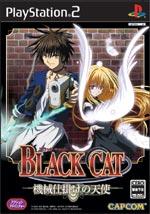 PS2 BLACK CAT ?機械仕掛けの天使?