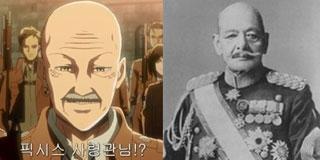 左・ピクシス司令 右・秋山好古大将