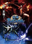 TVアニメ『戦国BASARA』