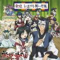 ラジオCD「うたわれるものらじお」Vol.4 CD+CD-ROM