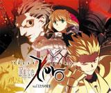 ドラマCD『SOUND DRAMA Fate/Zero』Vol.2