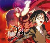 ドラマCD『SOUND DRAMA Fate/Zero』Vol.4