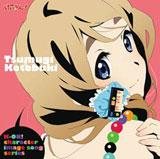 TVアニメ「けいおん!」キャラクターイメージCDシリーズ 「けいおん!」イメージソング 琴吹紬