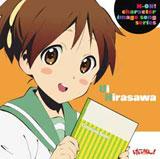 TVアニメ「けいおん!」キャラクターイメージCDシリーズ 「けいおん!」イメージソング 平沢憂