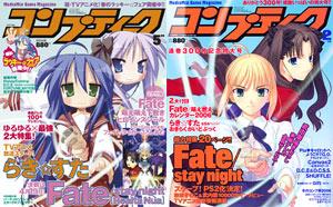 『らき☆すた』『Fate』のパクリ検証