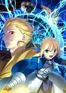 Fate/Zero Vol,2 王たちの狂宴