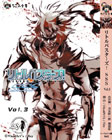 リトルバスターズ!SSS Vol.3