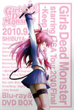 Girls Dead Monster starring LiSA Tour 2010 Final Keep The Angel Beats!