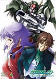 DVD『機動戦士ガンダム00セカンドシーズン』 第3巻