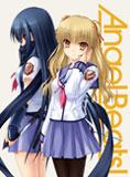 BD『Angel Beats!』第4巻
