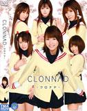 コスプレAV『CLONNAD クロナド』