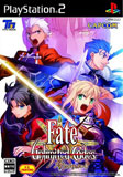 PS2『Fate/unlimited codes フェイト/アンリミテッドコード』
