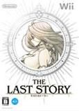 Wii『ラストストーリー』