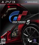 PS3『グランツーリスモ5』