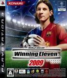 PS3『ワールドサッカー ウイニングイレブン 2009』