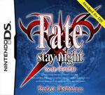 ニンテンドーDS『Fate/stay night』英語版