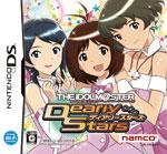 DS『アイドルマスター ディアリースターズ』