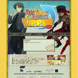 PSP『フェイト/タイガーころしあむ アッパー』