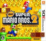 3DS New スーパーマリオブラザーズ2