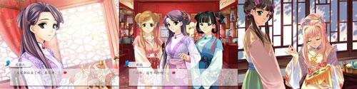 中国産美少女ゲーム版『紅楼夢』