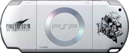 FINAL FANTASY VII 10th Anniversary Edition PSP-2000ZS