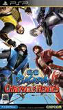 PSP『戦国BASARA クロニクルヒーローズ』