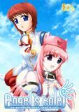 タイ王国の美少女ゲーム『Angel's Tale』