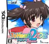 ニンテンドーDS『ToHeart2 XRATED』中国語版