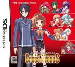 ニンテンドーDS『電撃学園RPG Cross of Venus』