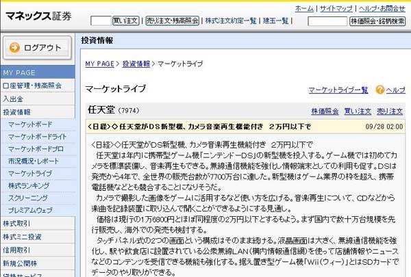カメラ音楽再生機能付き 2万円以下
