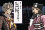 ニンテンドーDS『シグマ ハーモニクス』
