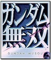 PS3『ガンダム無双』ロゴ