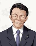 麻生太郎首相のようなキャラ