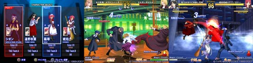 MELTY BLOOD Act Cadenza Ver.B for Windows