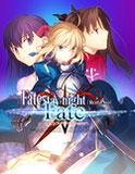 PC『Fate/stay night[Realta Nua]』