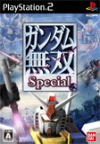 PS2『ガンダム無双 Special』