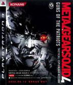 PS3『メタルギア ソリッド4』