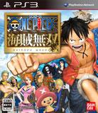 PS3『ワンピース 海賊無双』