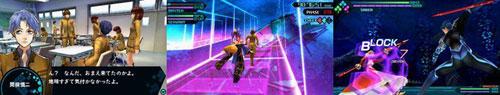 PSP『Fate/EXTRA』スクリーンショット