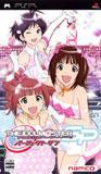 PSP『アイドルマスターSP パーフェクトサン』