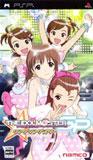 PSP『アイドルマスターSP ワンダリングスター』