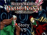 ローゼンメイデン Battle Royal DearMyKunKun