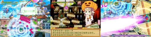 同人ゲーム『トラブル☆ウィッチーズ アマルガムの娘達』