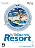 Wii『Wiiスポーツ リゾート』
