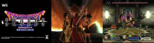 Wii『ドラゴンクエストソード』
