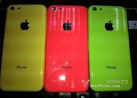 廉価版iPhoneの赤色・黄色・緑色の実機画像