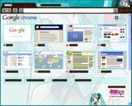Google Chorme用テーマ『初音ミク』『
