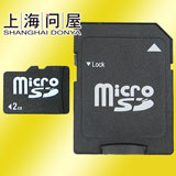 上海問屋 microSD 2GB