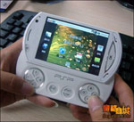中国製Play Station Phone