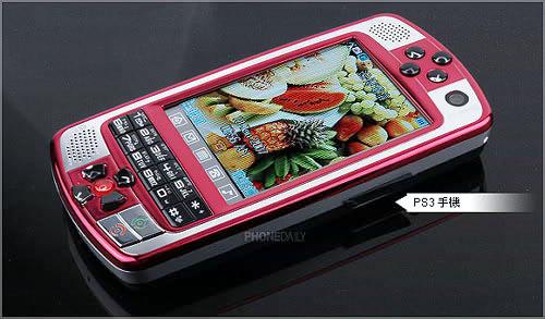PS3 Phone本体